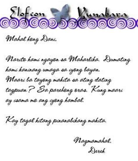 Resume kahulugan sa tagalog